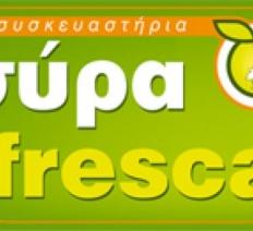 Syra Fresca προφίλ